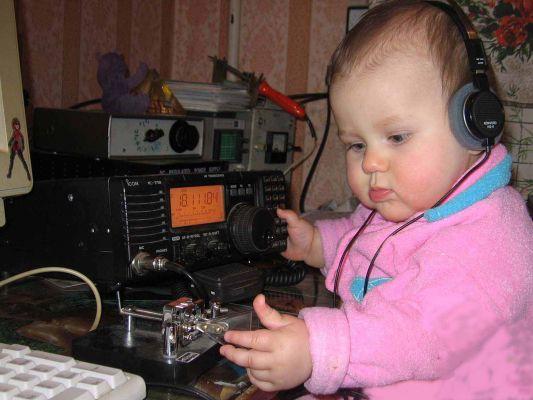 Радиолюбители